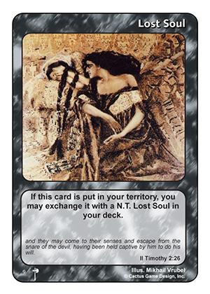 Lost_Soul_II_Timothy_2_26_PC