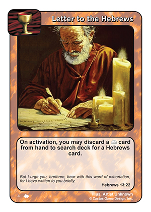 Letter_to_the_Hebrews_CoW