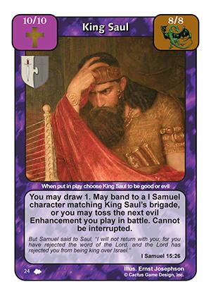 King_Saul_CoW